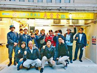 ■愛民邨亦有至少21名工友失去應得遣散費。