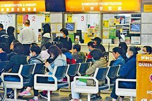 ■衞生防護中心早前宣布本港已進入冬季流感季節。
