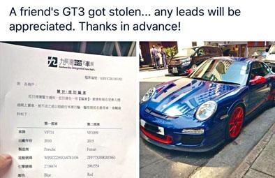 ■日前已有網民在fb指友人被騙徒以假本票騙去保時捷名車。