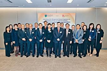香港酒店業主聯會昨聯同香港公開大學簽署合作協議。