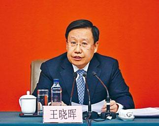 王曉暉出任中宣部常務副部長。