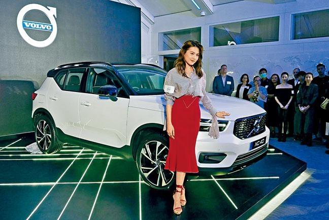 周秀娜擔任富豪XC40新車發布會嘉賓,令現場氣氛升溫。