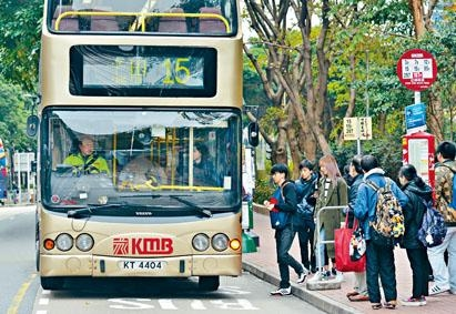 ■九巴月票下周發售,料可為使用的市民減省不少交通費。
