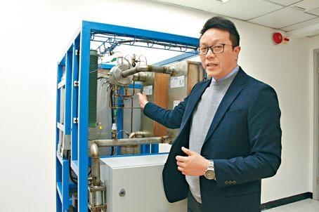 ■城大能源及環境學院教授梁國熙指,所研發的低溫熱轉電技術,可大大提升冷氣系統的能源效益,亦減少排放熱量造成的環境問題。