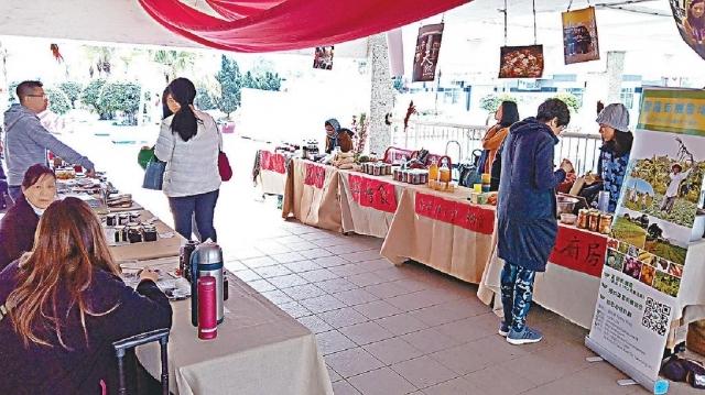 ■香港婦女中心協會喺長沙灣舉辦咗個以「醃漬」為主題嘅食街。