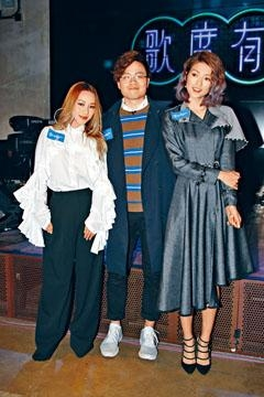 (左起)鄭融、李拾壹與連詩雅,為Viu TV錄製音樂節目。