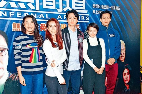 (左起)廖碧兒、梁靖琪、羅仲謙、蘇麗珊與朱鑑然,出席劇集《無間道》宣傳活動。
