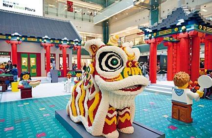 新城市廣場展出以超過十五萬顆樂高積木砌成的「醒獅」