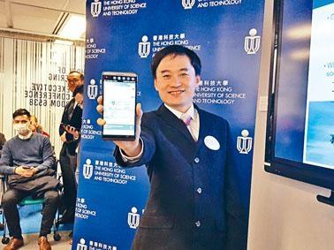 科大計算機科學及工程學系教授陳雙幸,研發創新融合定位技術,大大提升室內定位的準確度。
