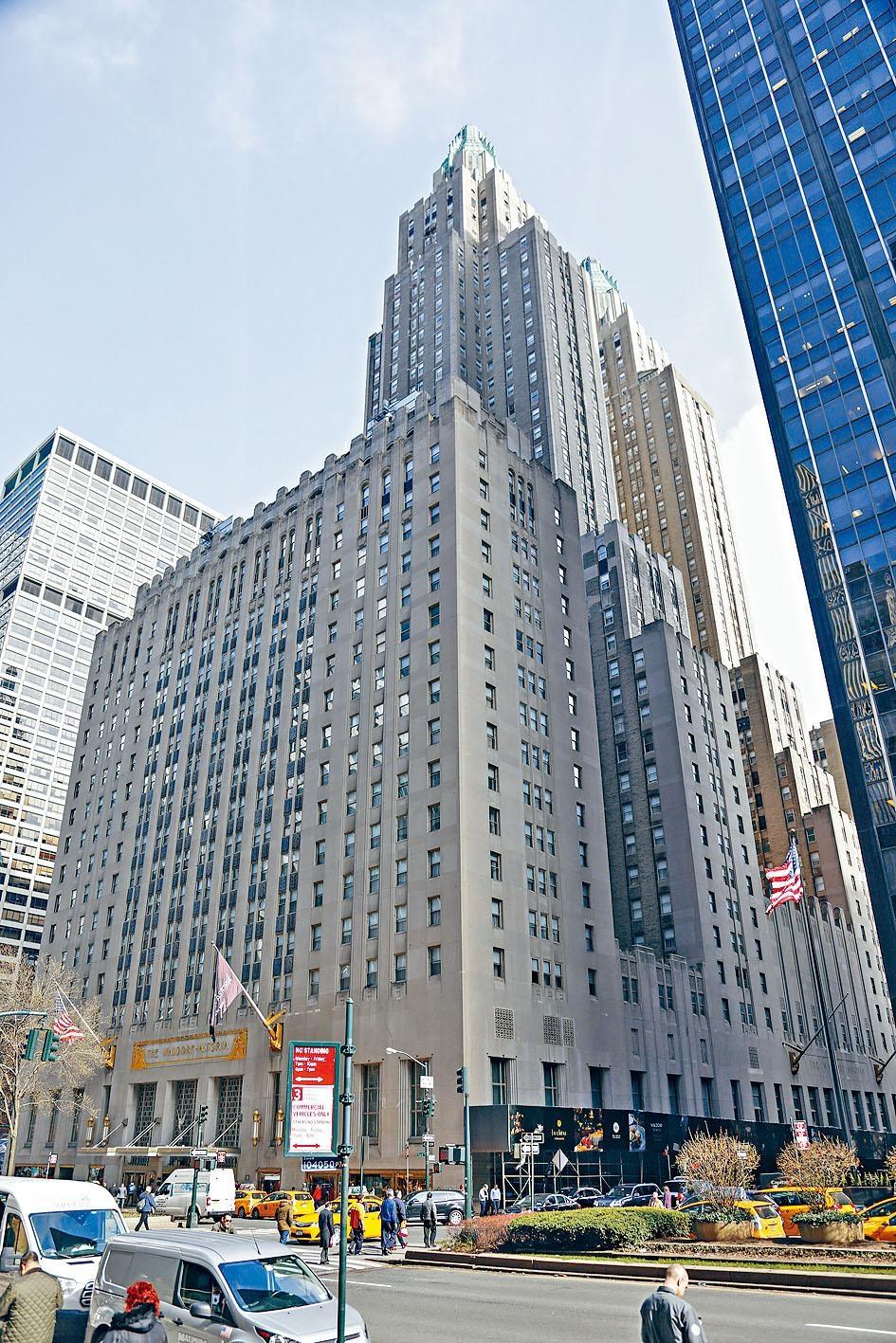 黑石計畫購回紐約地標之一的華爾道夫酒店。