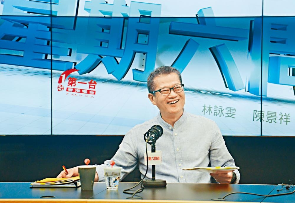 財爺陳茂波於月底公布《預算案》。