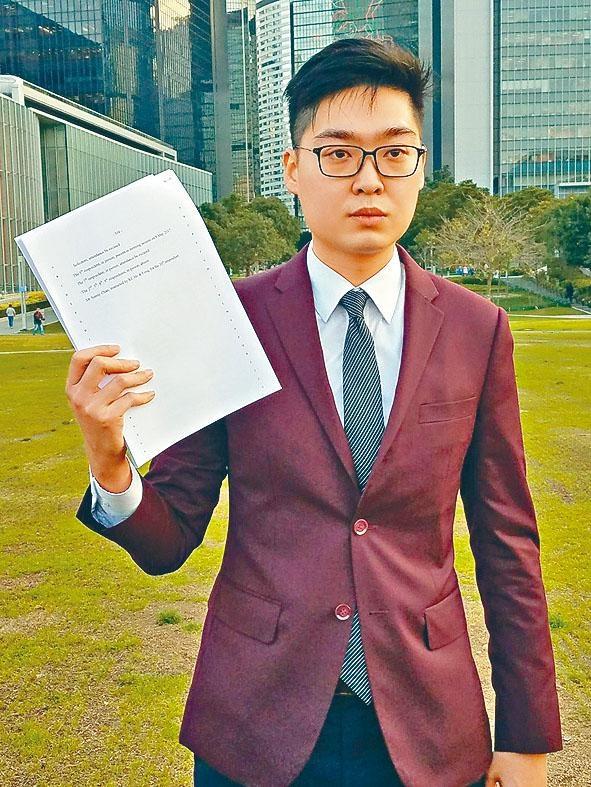 陳浩天表示對判決感遺憾和失望,表示可能上訴終審法院。