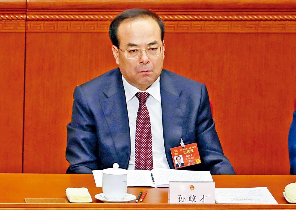 前政治局委員孫政才因受賄被正式公訴。