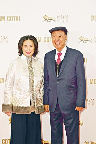 何超瓊及呂志和博士出席盛會。