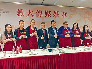 教大舉行傳媒茶敍,來自世界各地的國際導師即席準備甜品,校董會主席馬時亨、校長張仁良與他們合照。