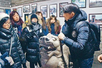 三十名城大學生參加古都之旅交流團。