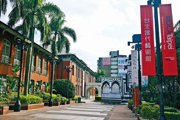 台北當代藝術館早前舉行《2017台北美術獎》展覽。