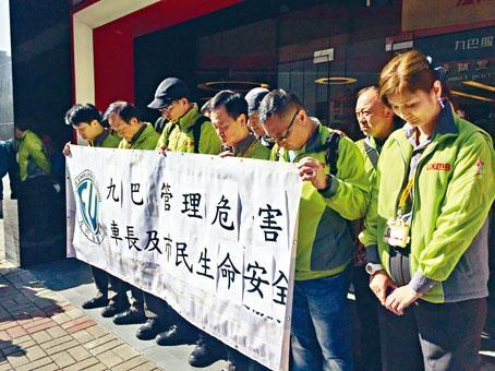 九巴僱員工會代表日前指責管理層危害車長及市民安全。