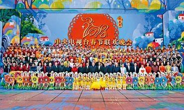 中宣部長黃坤明日前探望參加央視春晚綵排的演員。