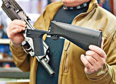 讓半自動步槍可連發子彈的撞火槍托。
