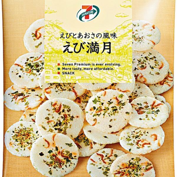 日本直送人氣零食