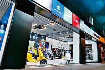●香港MotoPlex概念店位於土瓜灣道6號地下,齊集四大品牌。