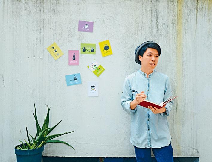 年輕設計師兼Dustykid主理人Rap Chan