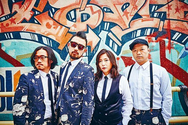 ●台灣龐克搖滾樂團八十八顆芭樂籽。