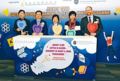 「知情達意育優才」計畫舉行啟動禮,由教育局副局長蔡若蓮和資優教育學苑院長吳大琪等主禮。