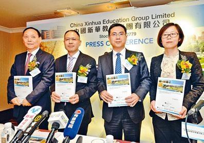 執行董事王永凱與各高層出席新華教育推介活動。