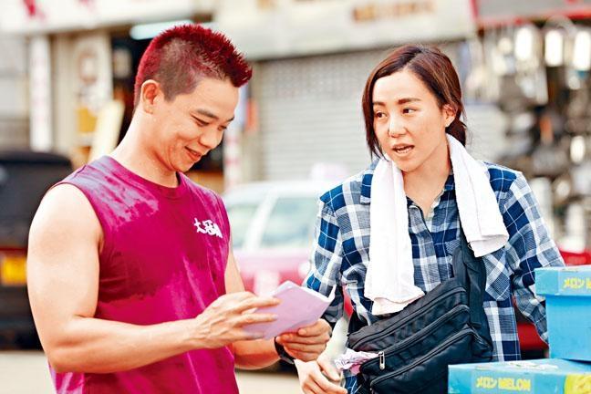 甄詠珊在劇集《果欄中的江湖大嫂》中飾演菊姐。