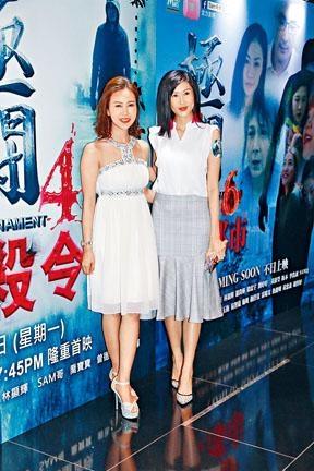 仙樂都與趙哲妤一起出席首映禮。