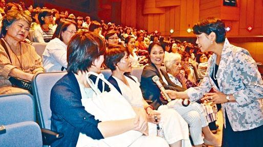 木村媽的演講會每次都有很多聽聚,有不少是木村fans。