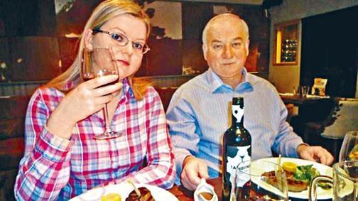 俄羅斯前雙面間諜斯克里帕爾與女兒尤利亞。