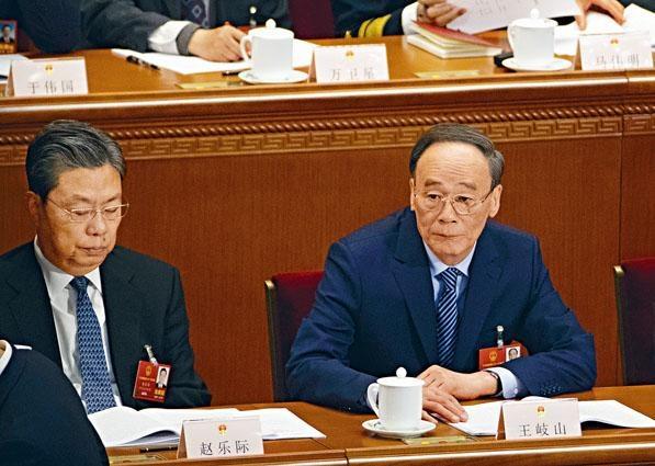 兩任中紀委書記趙樂際、王岐山昨天出席人大會議。