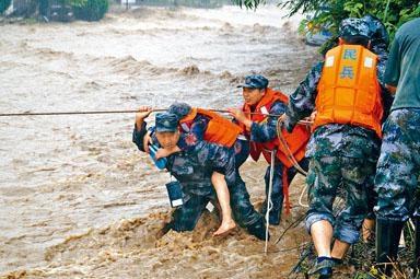內地擬新增「應急管理部」,應對天災等突發事件。