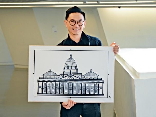 ■馬來西亞籍華人設計師Rico把一系列香港特色融入觸覺繪畫,並將於下周二展出。