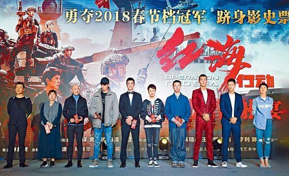 左起:王強、監製梁鳳英、導演林超賢、黃景瑜、杜江、蔣璐霞、尹昉、王雨甜、郭家豪、海清出席在北京舉行慶功答謝宴。