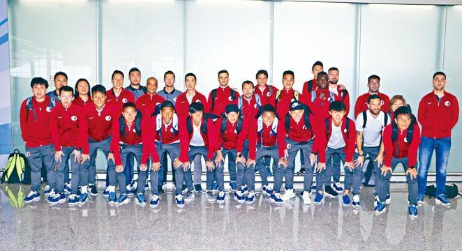 港队大军昨起程赴京,为亚洲盃生死战展开四日三夜特训。
