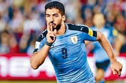 乌拉圭前锋苏亚雷斯