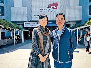 電子工程學系教授鍾樹鴻和創意媒體學院助理教授林妙玲獲得城大今年的「傑出教學獎」。