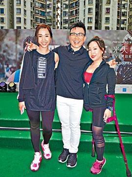 鄧穎芝與陳奐仁出席障礙賽記者會。