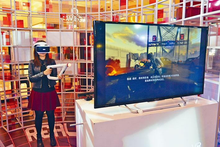 公眾在場內可以玩VR(虛擬實境)遊戲。