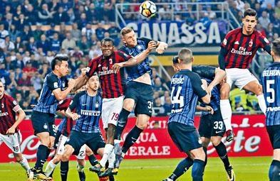 国际米兰(蓝黑衫)近四场意甲三胜一和兼悉数保持清白身,状态远胜打吡宿敌AC米兰。