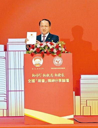■中聯辦主任王志民認為,港人需要學習《基本法》和憲法。
