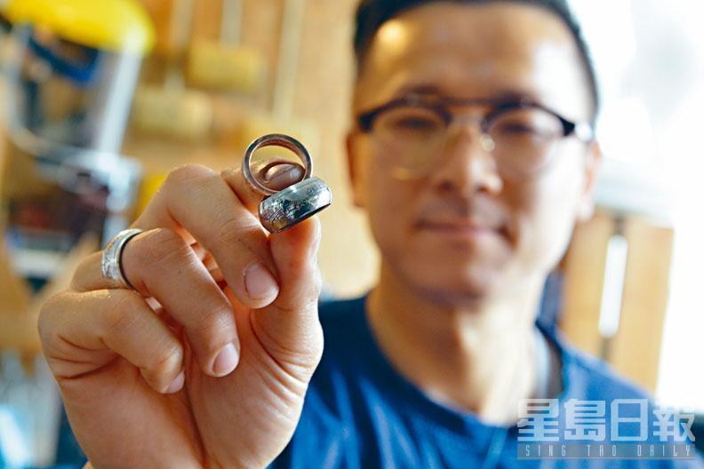 I.O Coin Ring工作坊創辦人Ken Yeung表示,例如英鎊2便士硬幣所製成的指環,最受顧客歡迎。