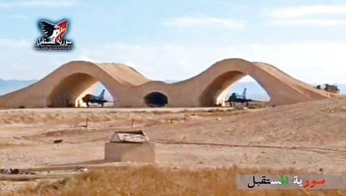 受到空襲的敍利亞提亞斯T-4空軍基地。