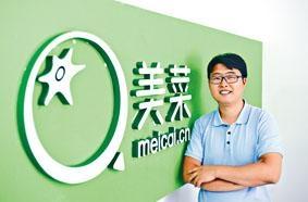 農產品電商平台美菜網已覆蓋近50個城市,圖為其創始人劉傳軍。