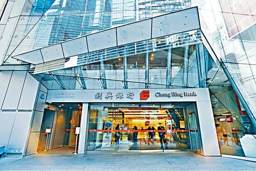 創興銀行受惠國家推動粵港澳大灣區發展規劃,料將發展業務聚焦珠三角。