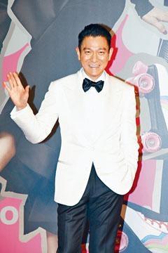 劉德華特別現身支持金像獎頒獎典禮。